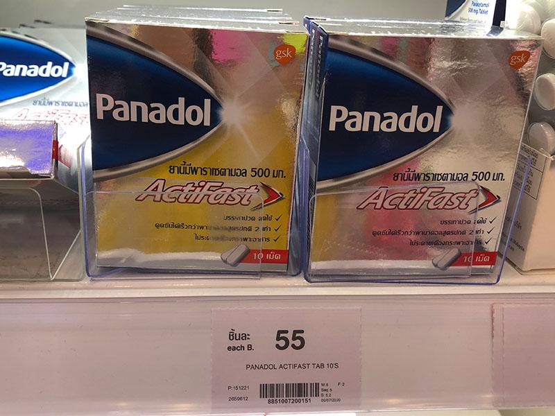 хороший парацетамол в Таиланде