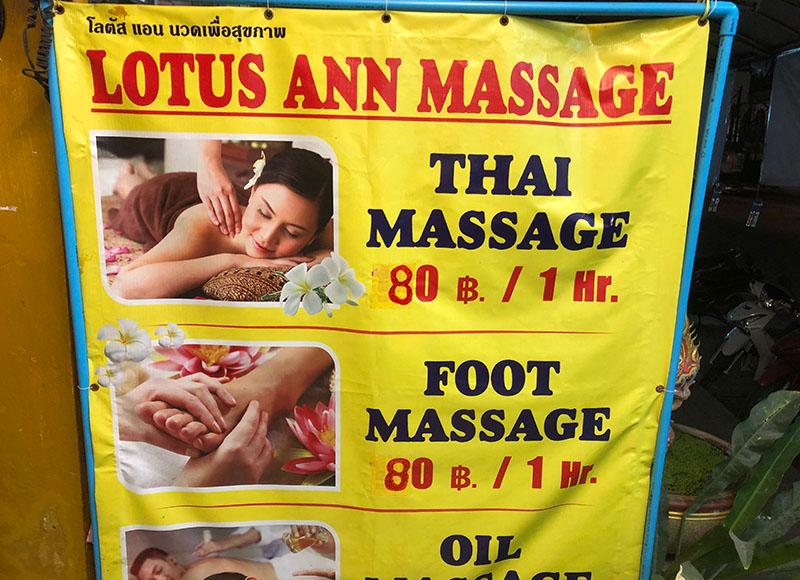 массаж в Паттайе