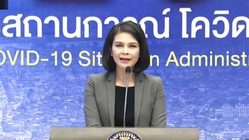 Сегодня в Тайланде выявлено1458 новых случаев Covid-19